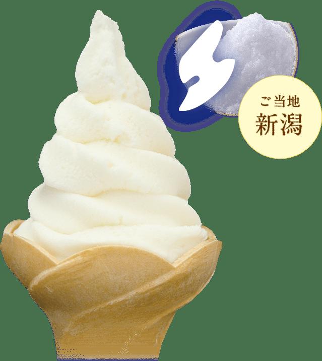 佐渡の塩ミルク