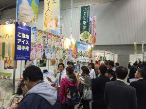 2015年度 展示会の様子